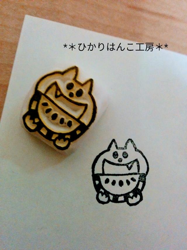 【受注制作】ねこちゃんスイカはんこ/消...