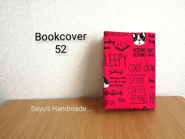 ブックカバー 52[文庫本サイズ]