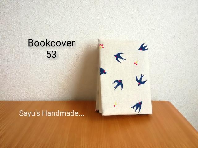 ブックカバー 53[文庫本サイズ]