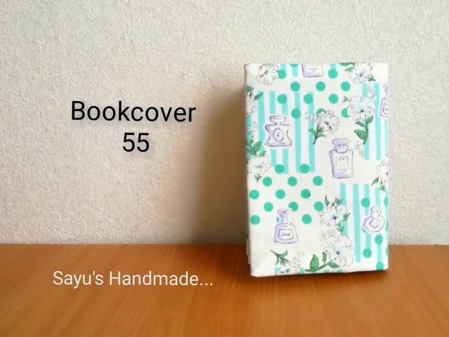 ブックカバー 55[文庫本サイズ]