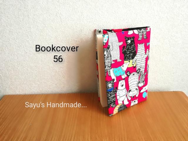 ブックカバー 56[文庫本サイズ]
