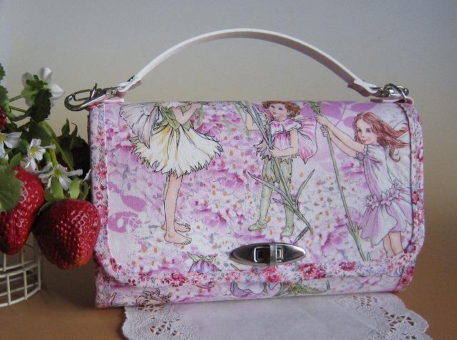 シシリーメアリー花の妖精お財布バックP