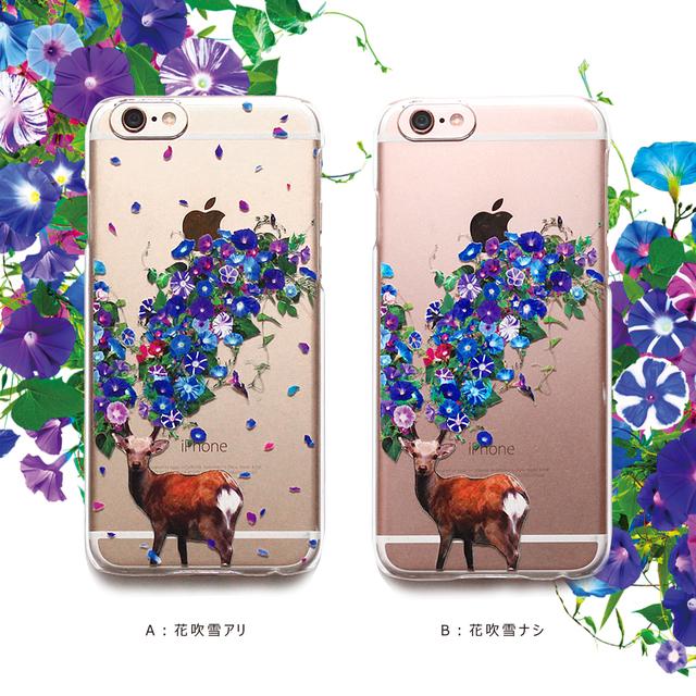iPhone ケース 鹿蕣(あさがお)
