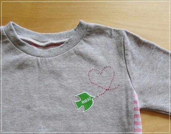 サイドライン切り替えTシャツ 100サイズ
