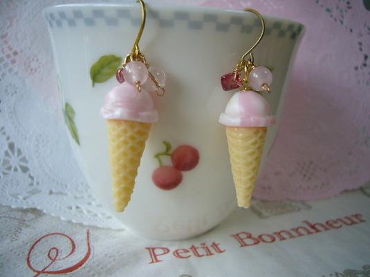 ベビーピンクのアイスクリーム(高品質天然石使用)(69)