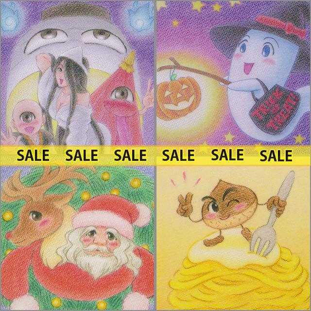【SALE】ポストカード4枚組C
