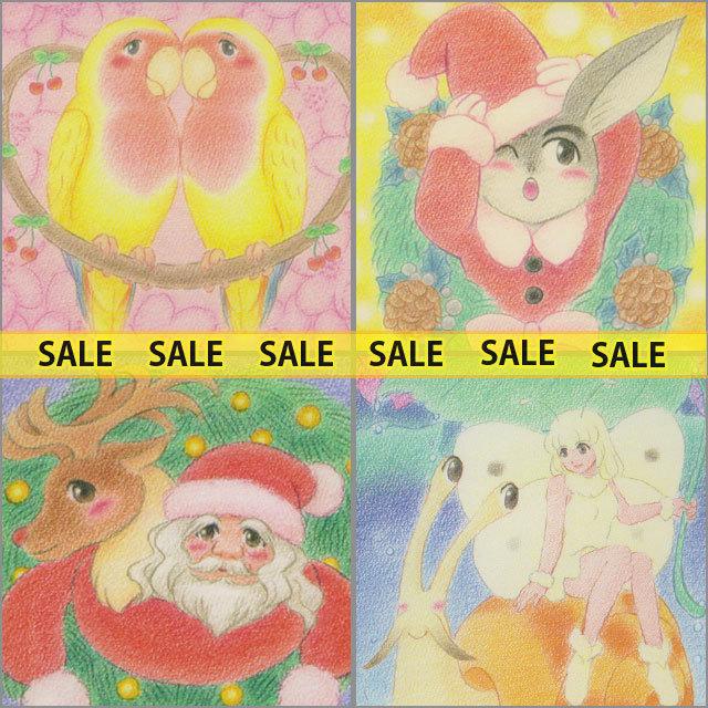 【SALE】ポストカード4枚組D