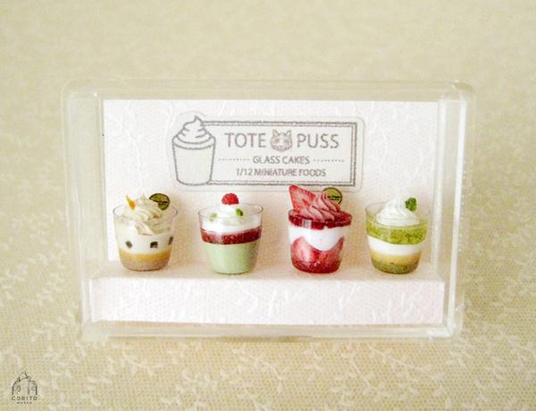 TotePuss 1/12 ミニチュア グラスケーキ...