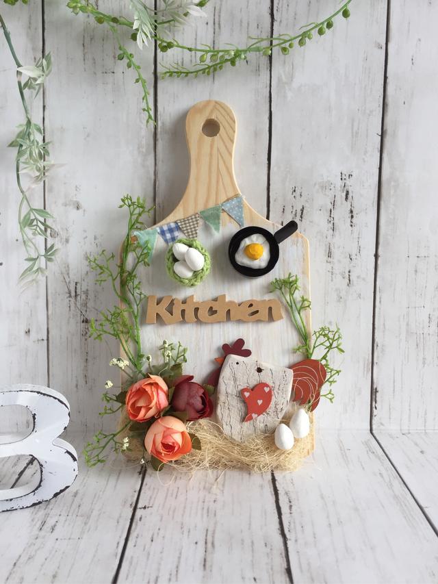 キッチンプレート  ニワトリとタマゴヤキ