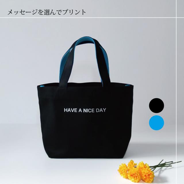 ★メッセージが選んでプリント出来ます★ブラック×ブルー 11号帆布トートバッグSサイズ