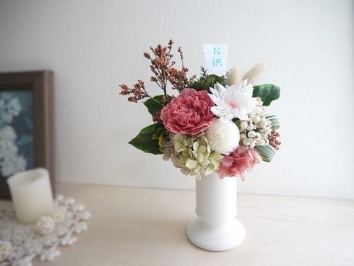 ☆送料半額キャンペーン  偲ぶお花・ピ...
