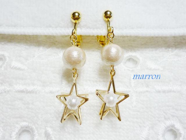 ☆big star&コットンパールイヤリング(ピアス)☆