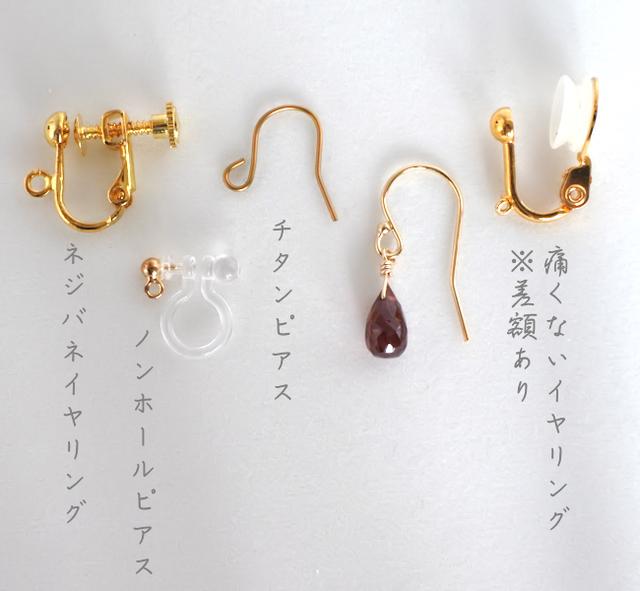 13fe32af3c 一途な愛☆宝石質モザンビークガーネットの雫ピアス☆14KGF(チタン ...