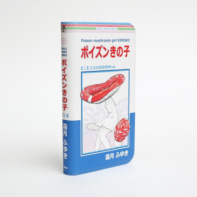 【各種スマホ対応】手帳型スマホケース...