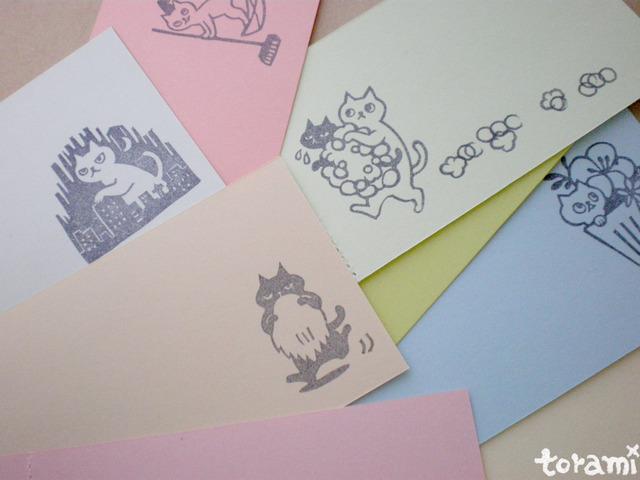 切り取る猫のメモ帳