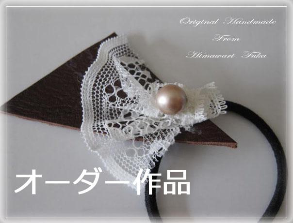 m様専用【受注製作】リネンバルーン袖ブ...