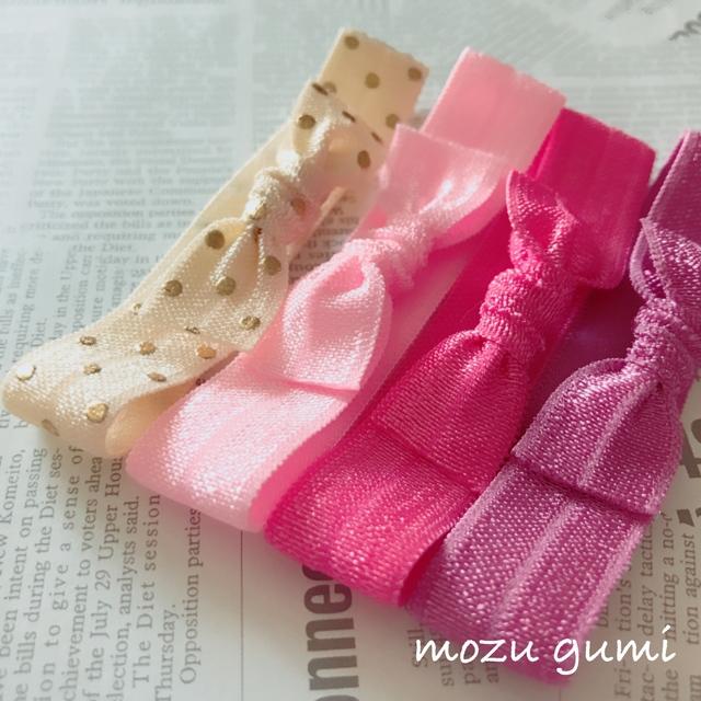ピンクのヘアタイ(4本セット)