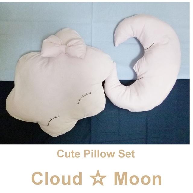 リボンがキュートな雲&月の大きなクッションセット☆子供部屋インテリア