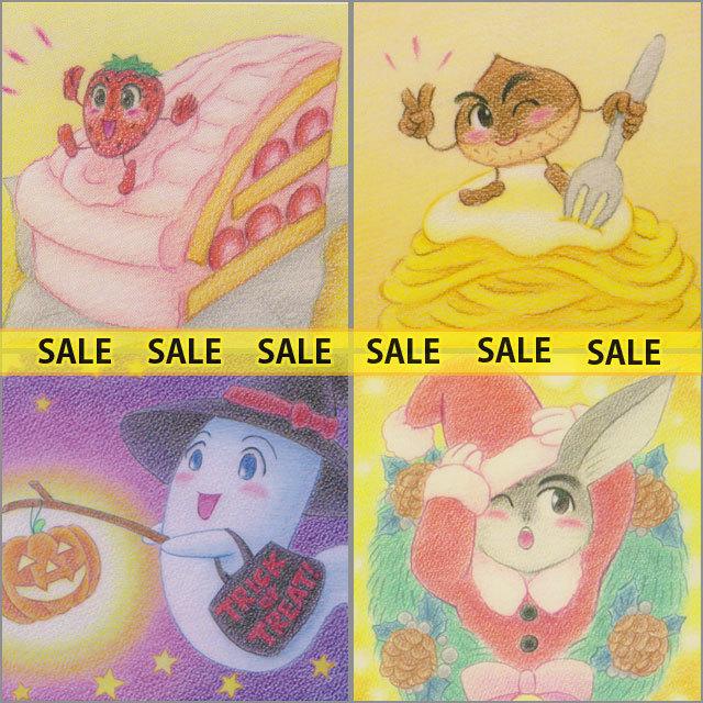 【SALE】ポストカード4枚組F