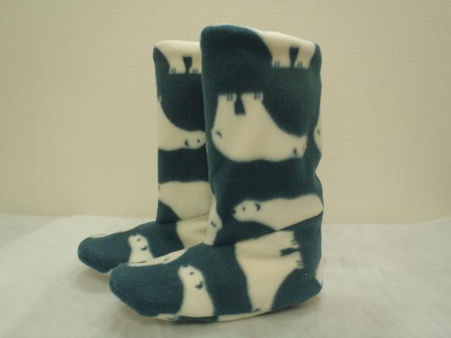 ブーツ型ルームシューズ(白クマ) 再々々販