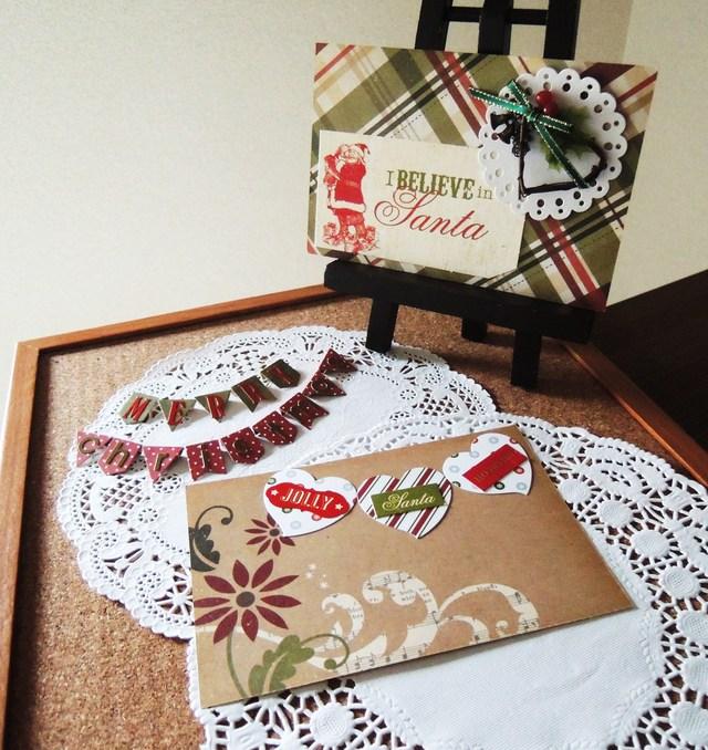 サンタさんへのお手紙*クリスマスカード