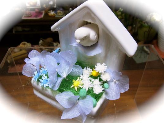 ブルーガーデン/小鳥のお家