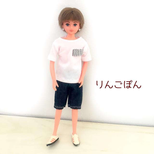 Tシャツとハーフパンツ(リカちゃんボー...