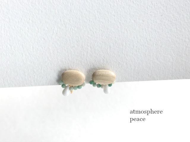 Allium Porrum(イヤリング/ピアス)
