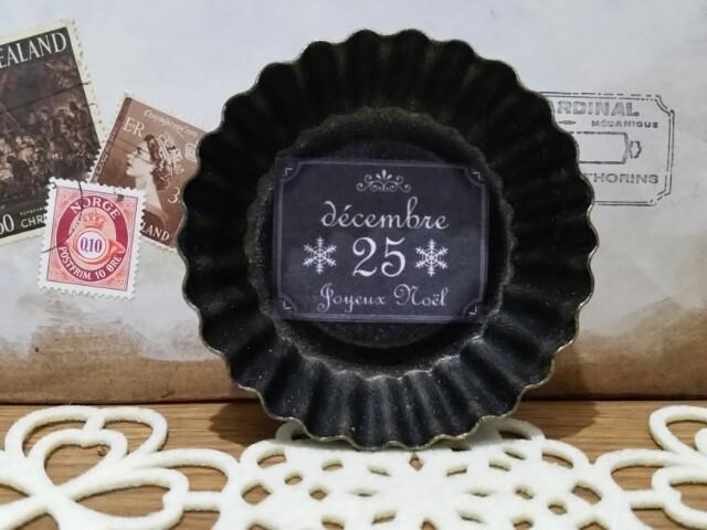 アンティーク風マドレーヌ型☆クリスマス☆ブラックB