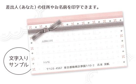 New!M109〈宛名シール〉四葉のパターン...