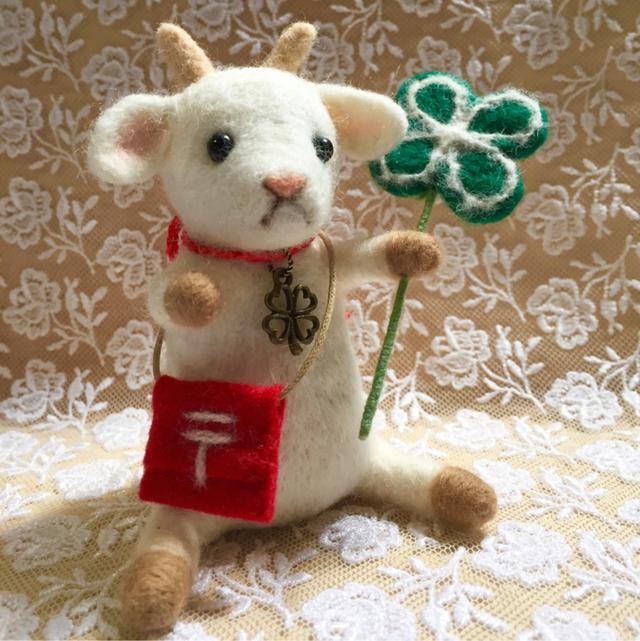 羊毛フェルト 幸せの配達屋さん