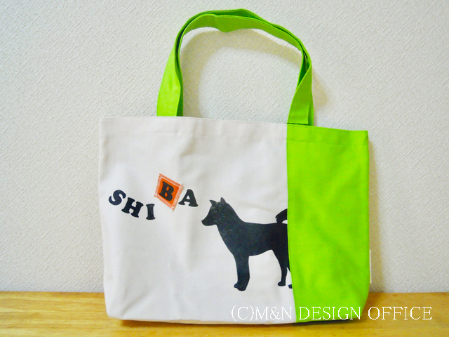 柴犬のシルエットイラストバッグ(M&N...