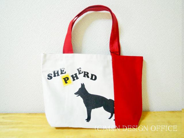 シェパードのシルエットイラストバッグ...
