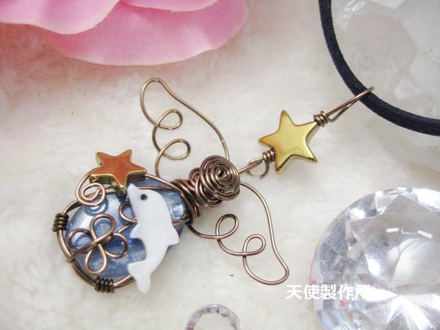 【送料無料】カイヤナイト.イルカと星の...
