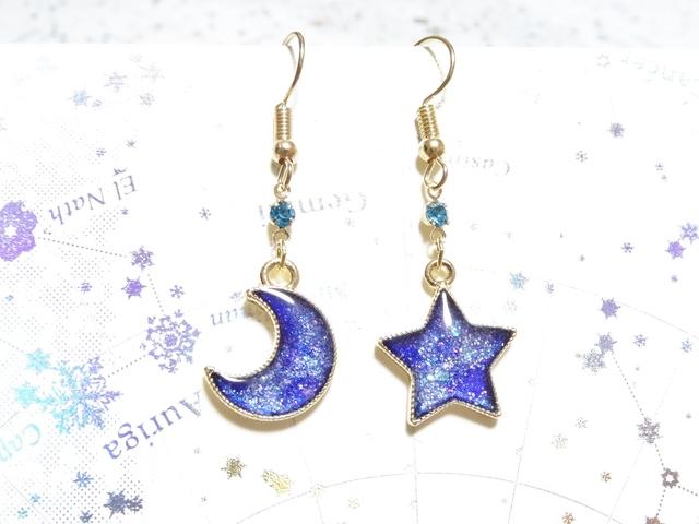 ☆星と月のピアス?☆