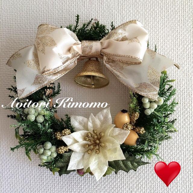 ≪送料無料》グリーン&ゴールドのクリスマスリース*20cm