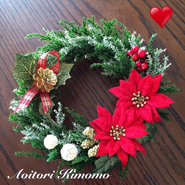 ≪送料無料》赤いポインセチアのクリスマスリース