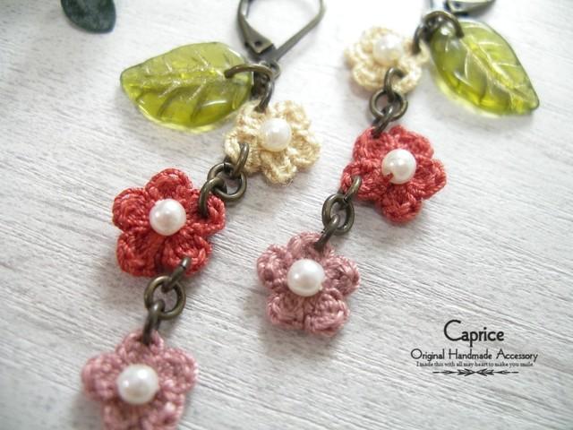 手編み小花モチーフのピアス イエロー×オレンジ×ピンク