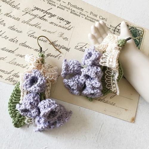 紫すずらんブーケピアス チュールレース