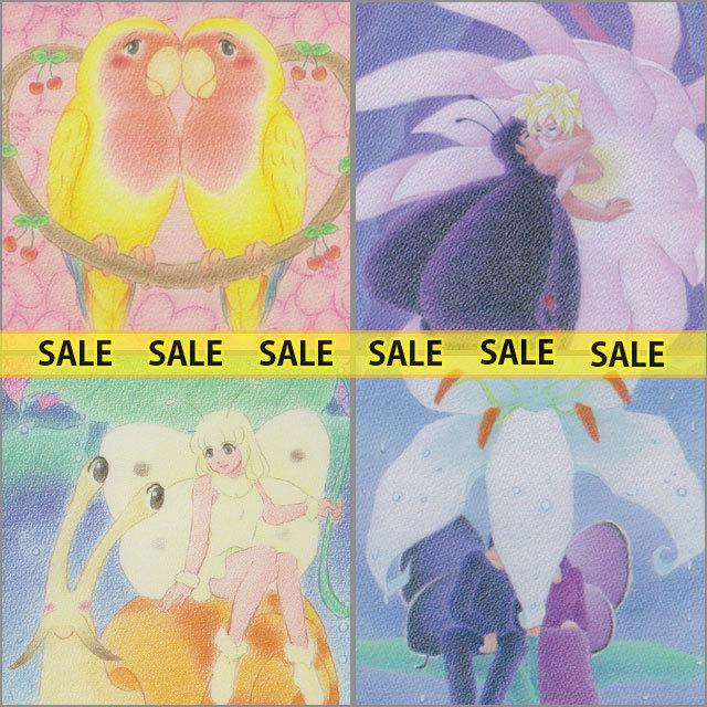 【SALE】ポストカード4枚組G