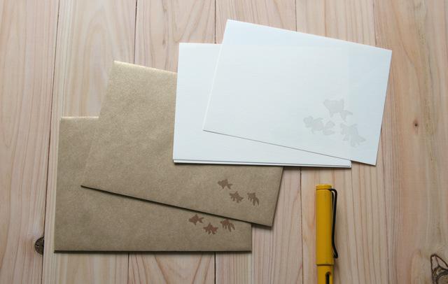 手紙セット(金魚)