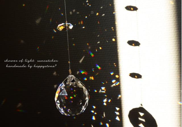 踊る*たっぷりの虹と光のシャワー*サン...