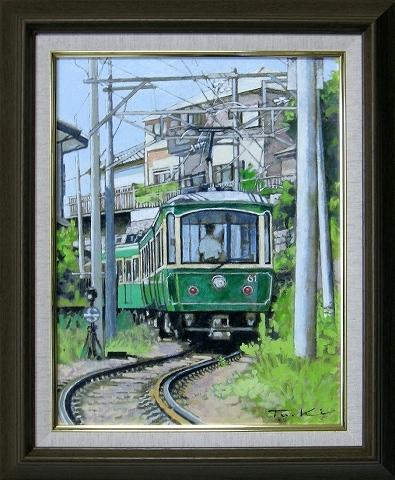 七里ヶ浜駅へ