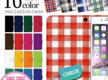 チェック柄 スマホケース 手帳 両面印刷 内側印刷 無地 オシャレ 可愛い 送料無料 iphone7