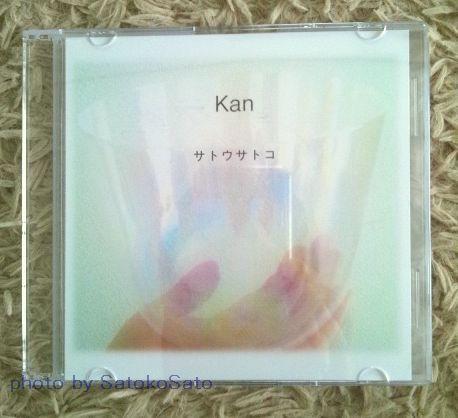 クリスタルボウルCD「Kan」