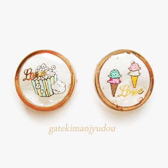 ポップコーンとアイスクリームの樹脂ピアス