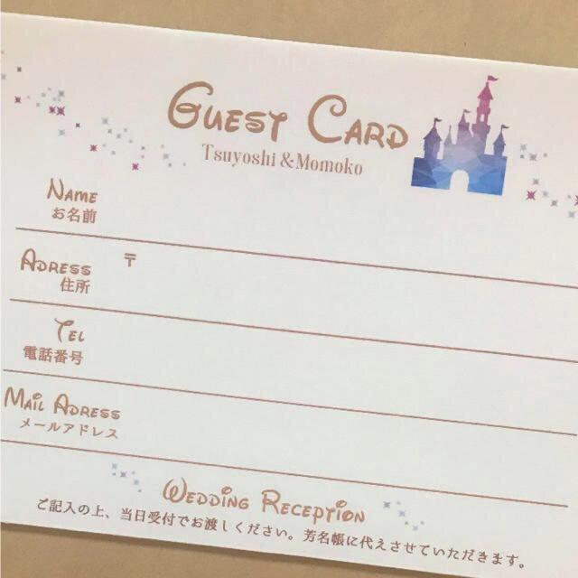 ゲストカード♡ゲストブック 結婚式 ウェディング 招待状と一緒に◎