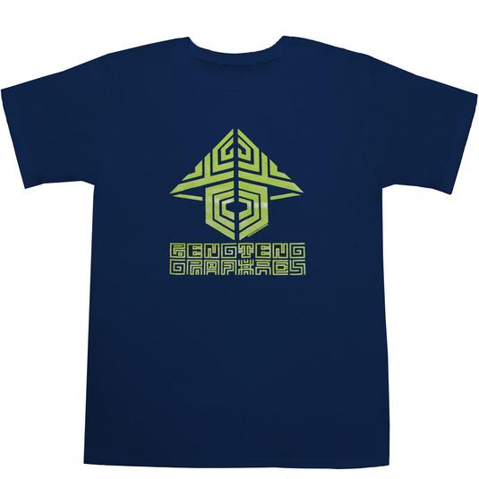 Electric Mushroom Tシャツ