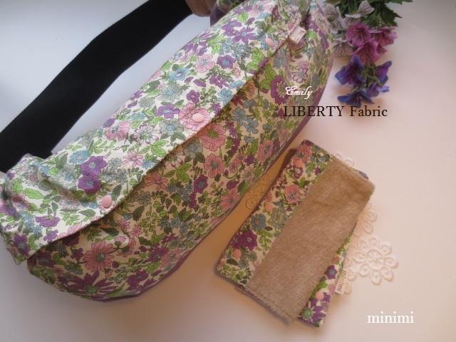 ・抱っこ紐収納カバー&よだれパッド(LIBERTY Fabric)