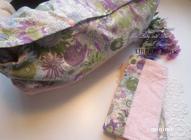 ����ä�ɳ��Ǽ���С��������ѥåɡ�LIBERTY Fabric��